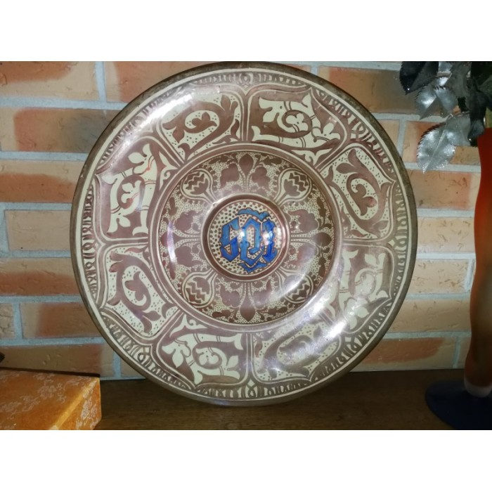 Plat circulaire style hispano mauresque